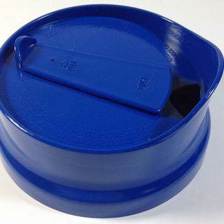 Get parts for Drinking Lid, Blue