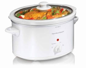 4 Piece Set Slow Cooker (33148)