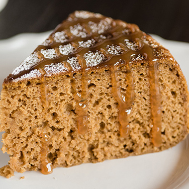Pumpkin Spice Cake for Rice Cooker
